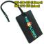 Jual Luggage Tag Karet | 0813-2090-2079 | Jual Bag Tag Custom